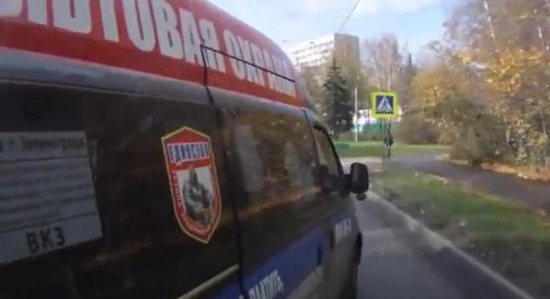Insider Report: Meet 'The Punisher' - Russia's vigilante bus driver