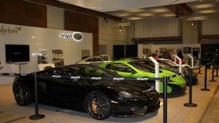 CIAS 2016 McLaren