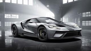 Ford GT design award