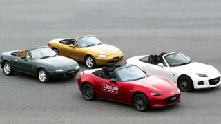 Mazda MX-5 i millionth