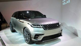 Range Rover Velar reveal