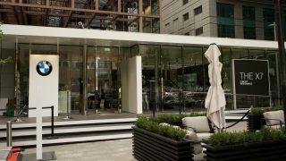 BMW Luxury Excellence Pavilion
