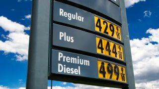 Surging gas prices