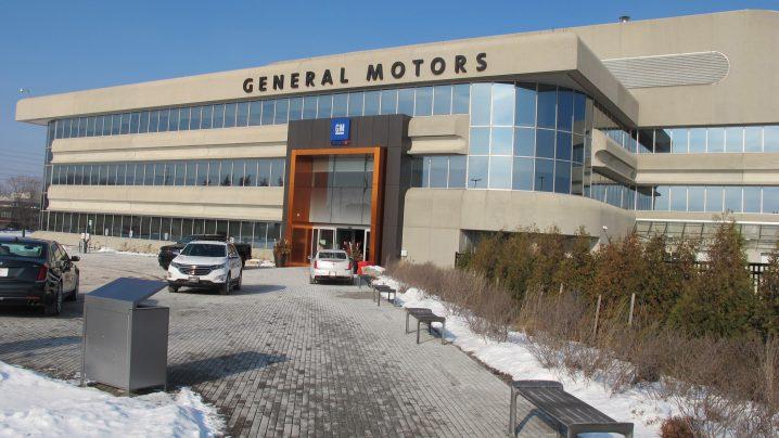 GM Canada Technical Centre