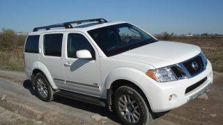 2005 U002712 Nissan Pathfinder
