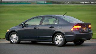 2008 Honda Civic Hybrid