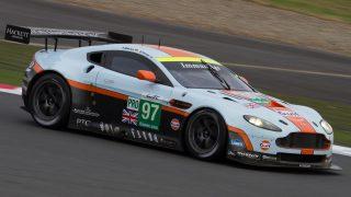 Gulf Aston Martin