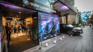 BMW Luxury Lounge