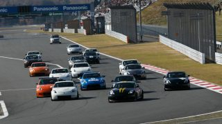 Nismo Festival brings together Old and New