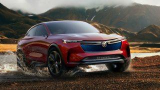 Buick Trademarks 'Enspire' Name