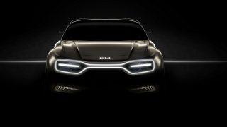 Kia Electric Concept