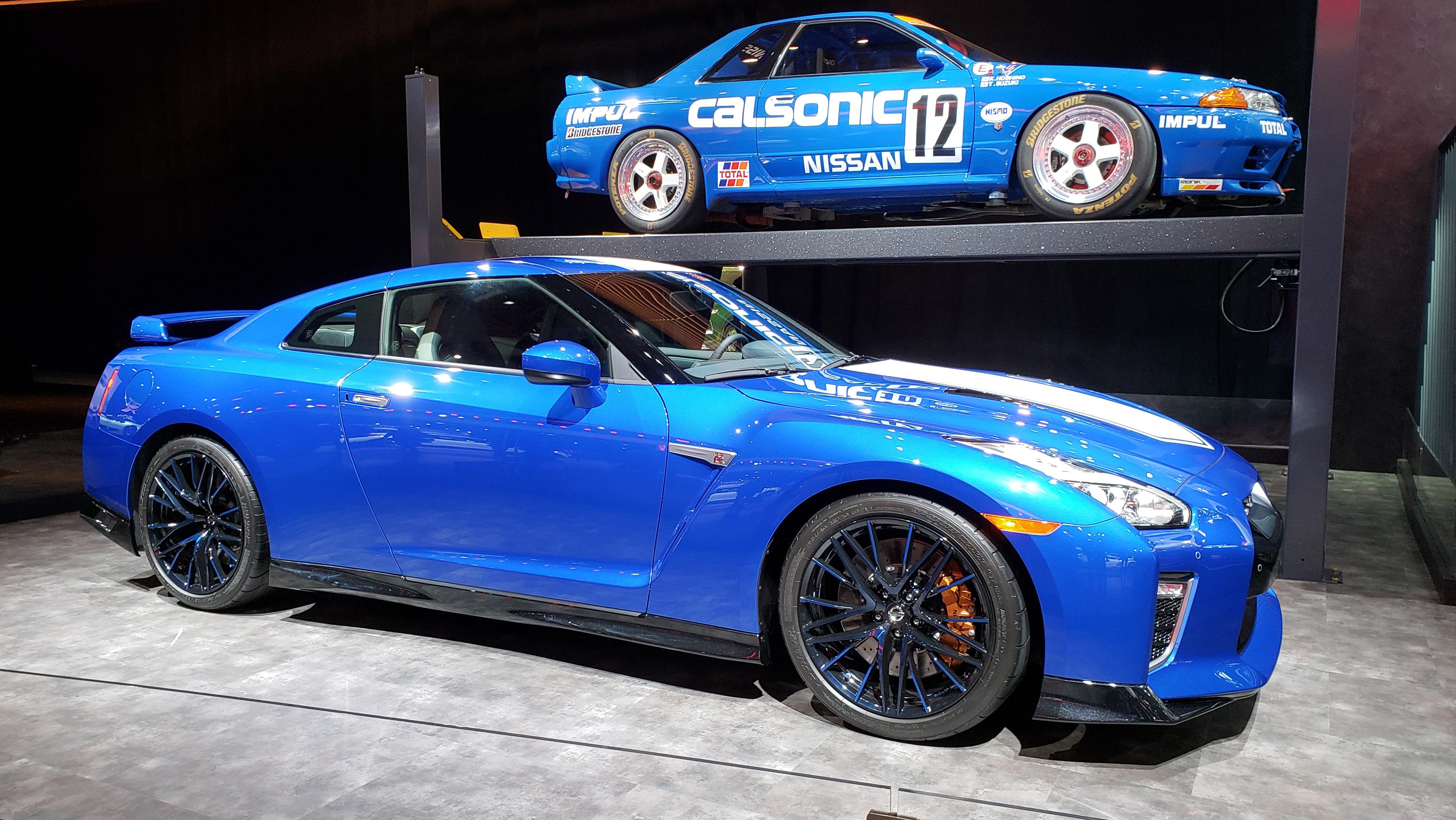 2020 Nissan GT-R 50th
