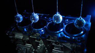 Nissan Mirror Bore Process