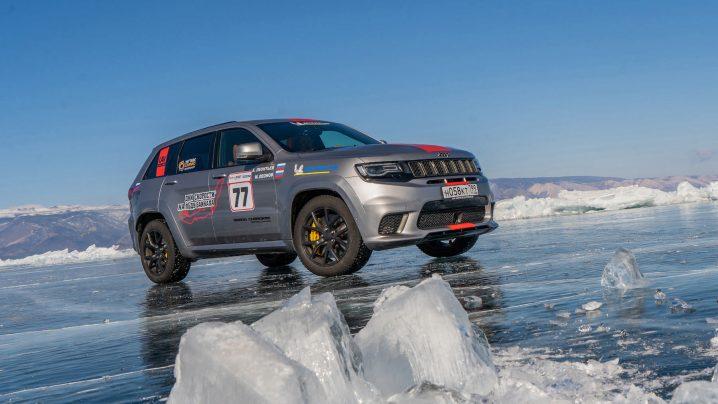 Speed Record on Ice