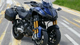 Review 2019 Yamaha Niken GT