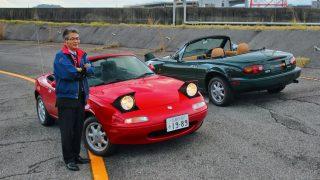 30th Anniversary Mazda MX-5 Miata