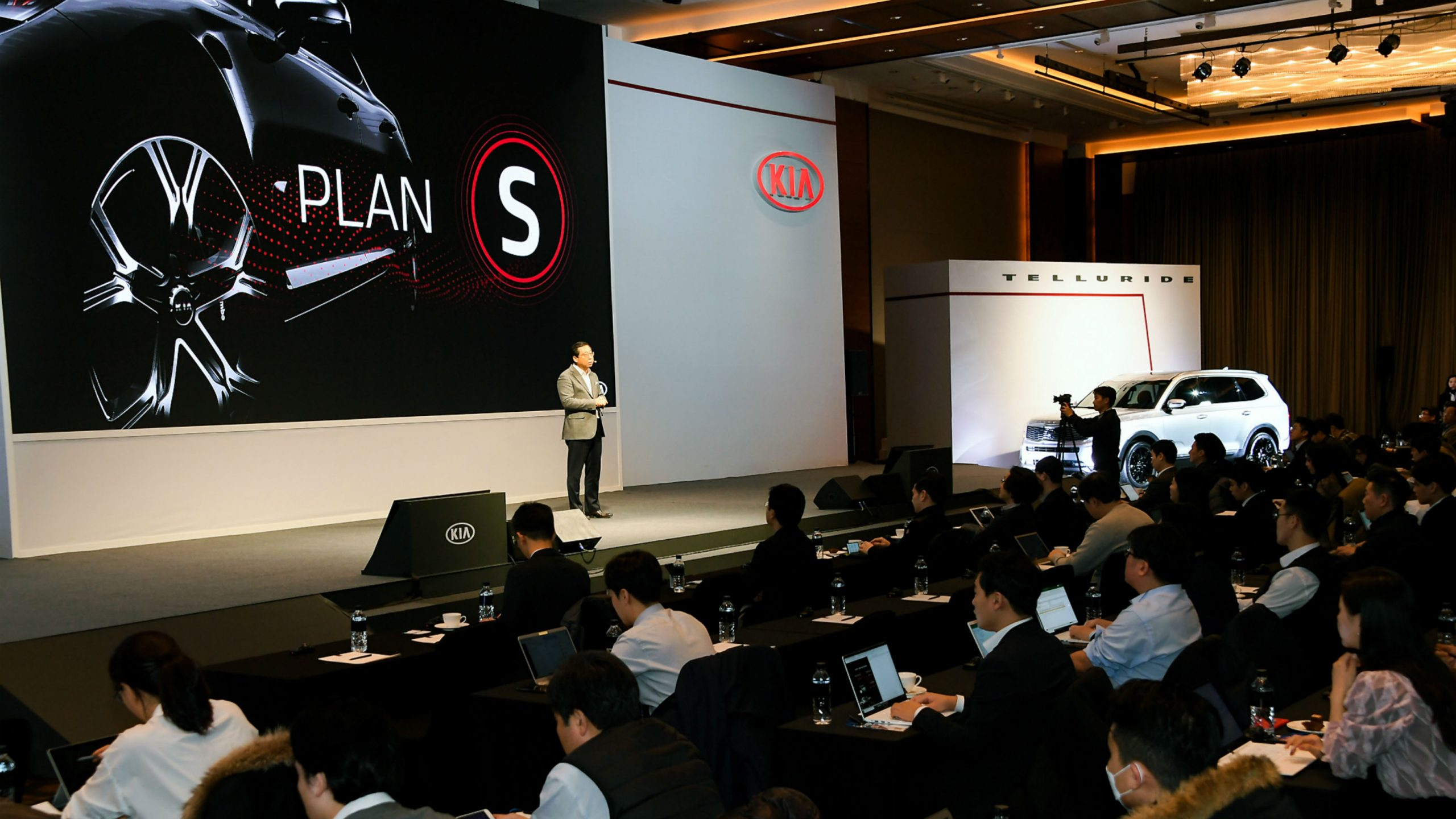 Kia Announces Big Plan S