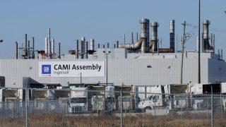 GM's CAMI facility