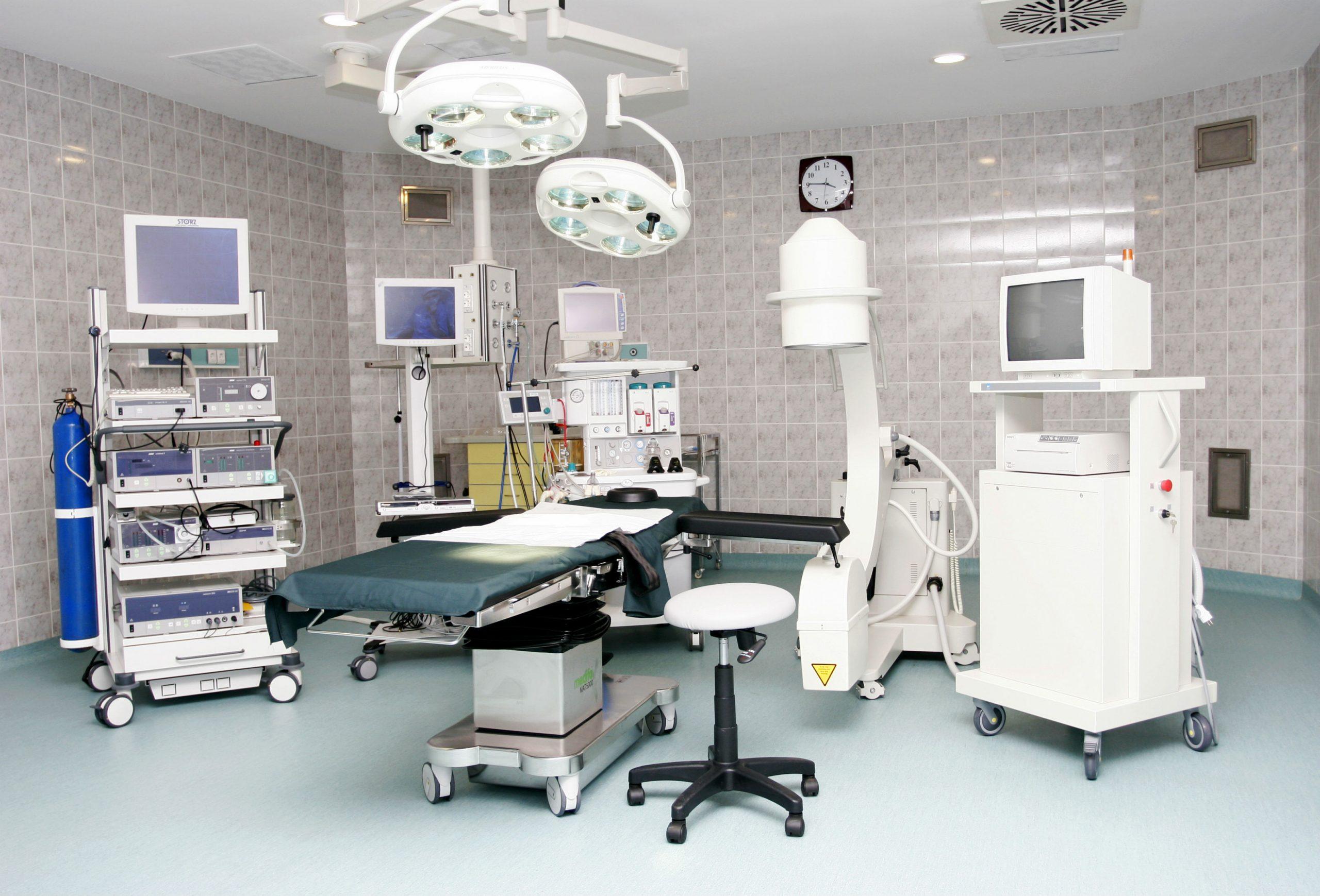 Arsenal of Health