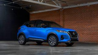 2021 Nissan Kicks Pricing