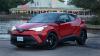 2021 Toyota C- HER XLE