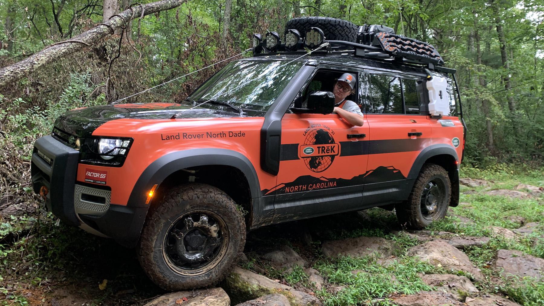 Land Rover Trek